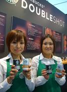 国内初スターバックスの缶コーヒー発売へ−21日より関東圏のコンビニで