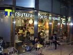 TSUTAYA TOKYO ROPPONGI外観